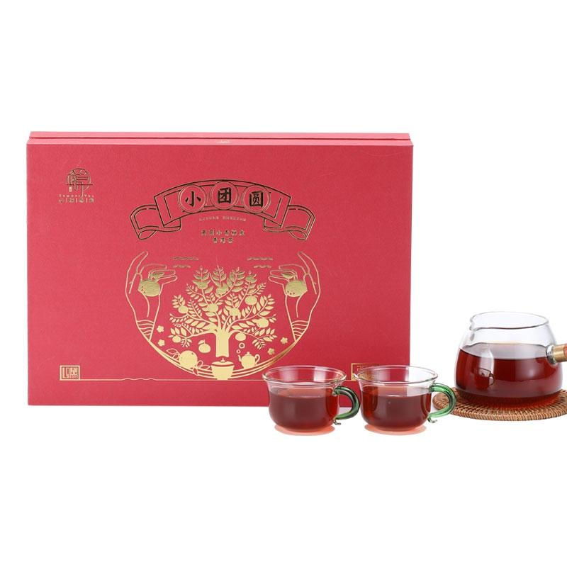 小團圓小青柑皮普洱茶